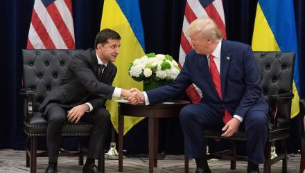 © Адміністрація Президента України